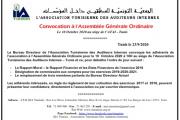 Convocation à l'Assemblée Générale Ordinaire